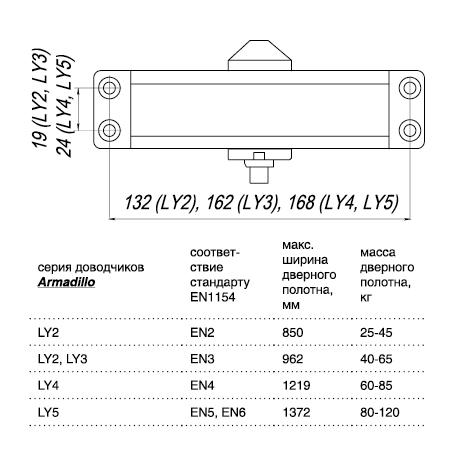 Доводчик дверной морозостойкий LY4 85 кг (коричневый)