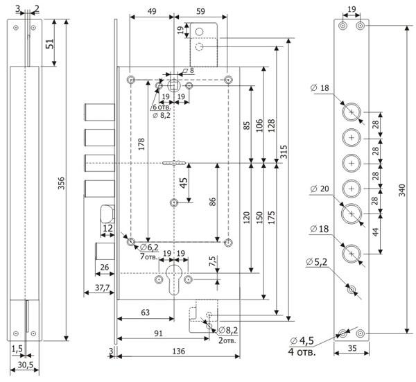 Замок врезной ЗВ 2512 Т (5 кл. ЗК.202 Н-01) длинный ключ /123:211/