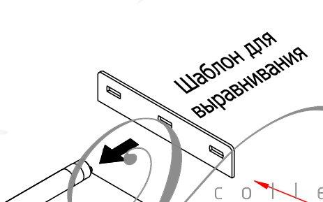 Комплект лезвий для РЕГУЛИРУЕМОЙ оси T.E. (выравнивание на плоской поверхности с двух сторон 2шт.)