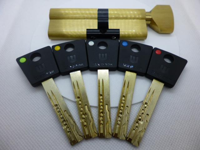 Цилиндр Шерлок, 5 ключей (все размеры)