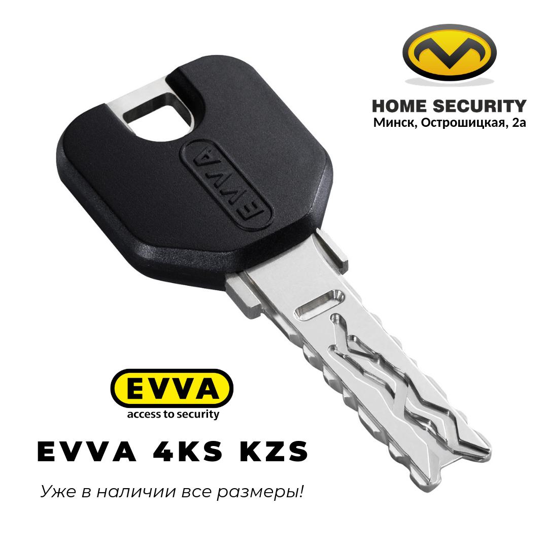Цилиндровый механизм EVVA 4KS KZS (усиленный) с защитой против перелома