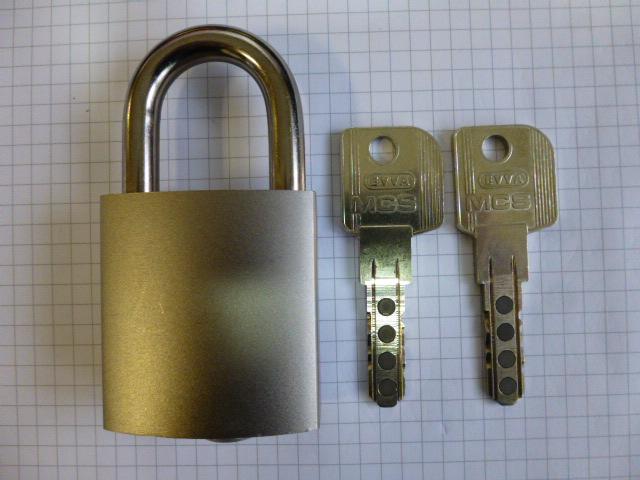 Навесной замок EVVA HRM с цилиндром EVVA MCS, 2 ключа
